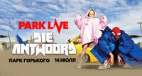 Park Live фестиваль