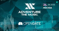 Adventure The Music - Day 1 фестиваль