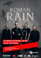 Roman Rain концерт группы