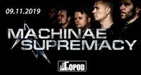 Machinae Supremacy концерт группы