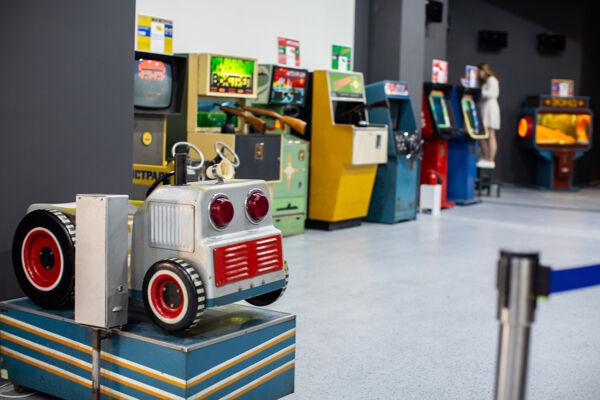 Музей ретро игровых автоматов