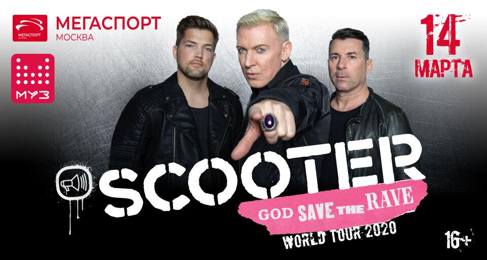 концерт Scooter в Москве