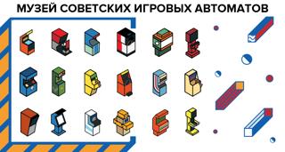 Игровые автоматы играть бесплатно без регистрации гонзо