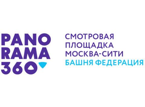 Посещение смотровой площадки PANORAMA 360