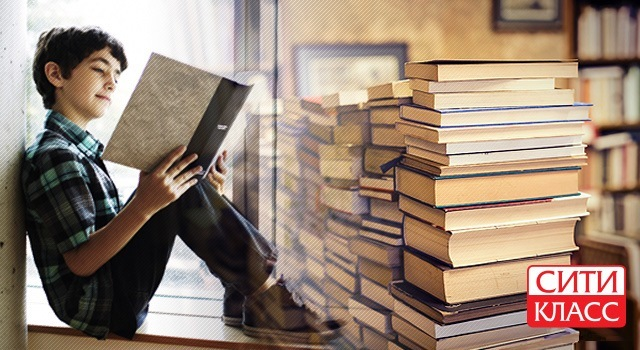 Секреты эффективного обучения детей: родителям от рекордсмена Гиннесса анонс