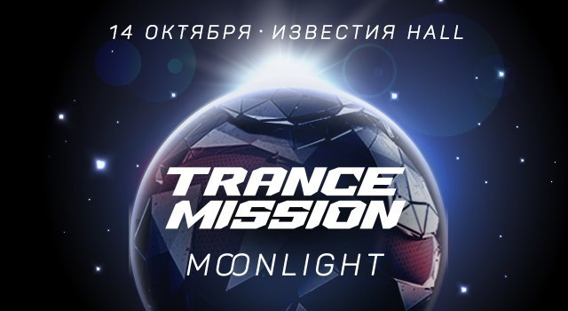 TRANCEMISSION «Moonlight»