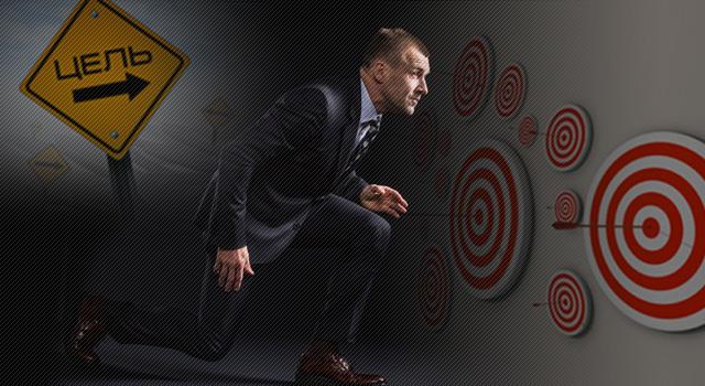 Мастерство самомотивации: метод Онистрата
