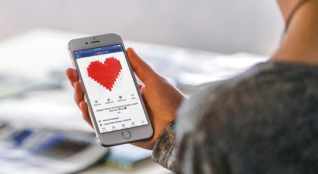 Любовь в соцсетях: от А до Я