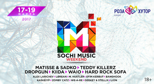 Sochi Music Weekend