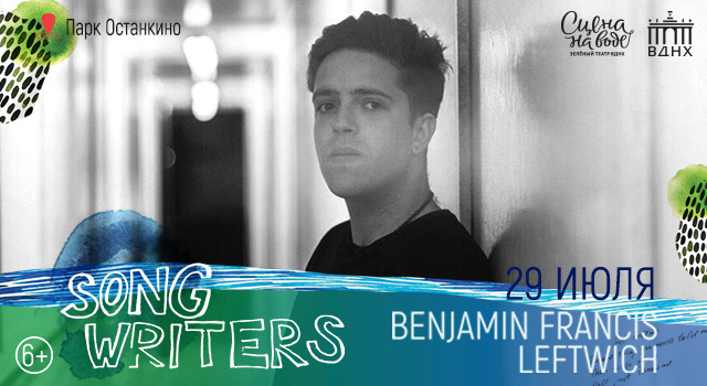Songwriters: Benjamin Francis Leftwich
