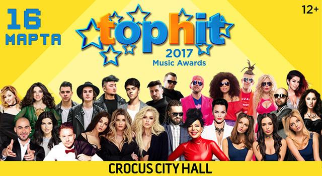 Top Hit Music Awards