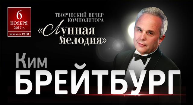 Ким Брейтбург и Карен Кавалерян «20 лет вместе»