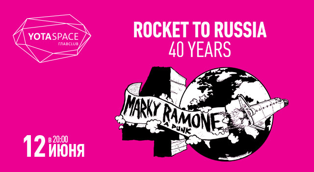 Marky Ramone. Rocket To Russia – 40 years!