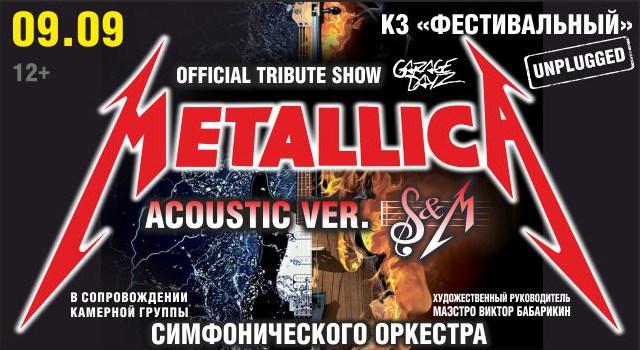 Metallica Show S&M Tribute Unplugged