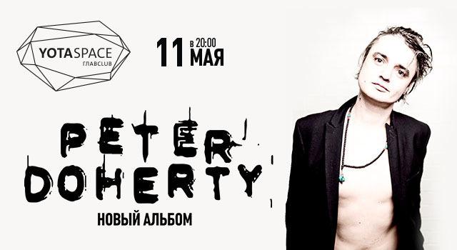 Peter Doherty. Новый альбом
