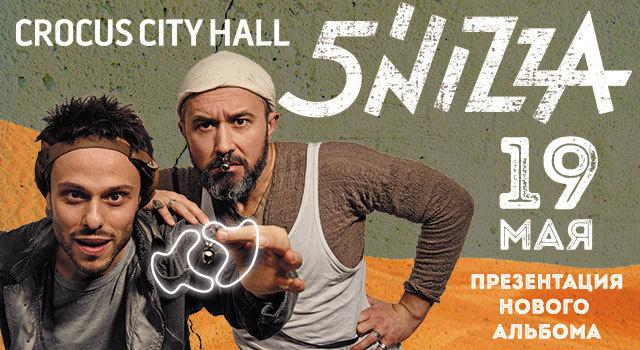 5'nizza — презентация нового альбома