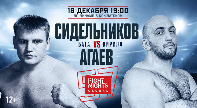 Fight Nights Global 57