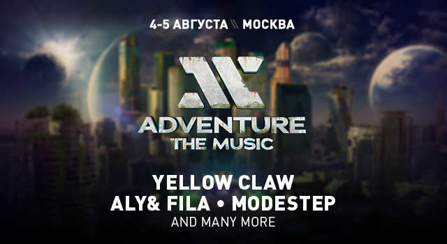 Adventure The Music