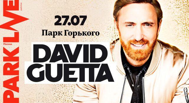 DAVID GUETTA. PARK LIVE