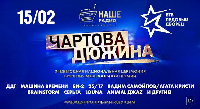 Билеты на фильм москва 2018