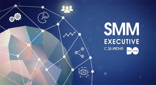 SMM Executive