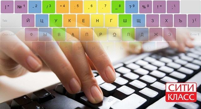 «Интеллектуальная машинопись» по методу Михаила Шестова