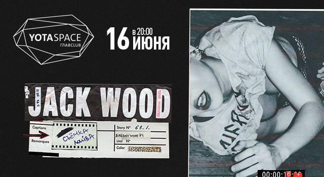 The Jack Wood. Съемка лайва