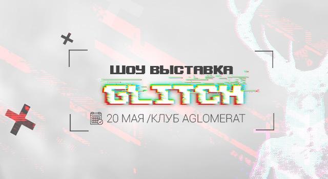 Glich