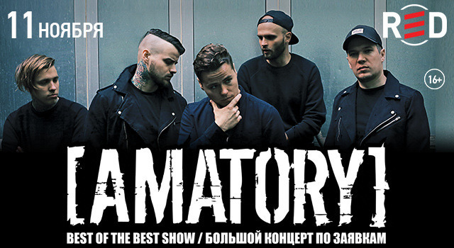 [AMATORY]: BEST OF THE BEST SHOW