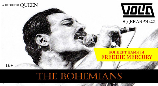 The Bohemians. QUEEN Tribute