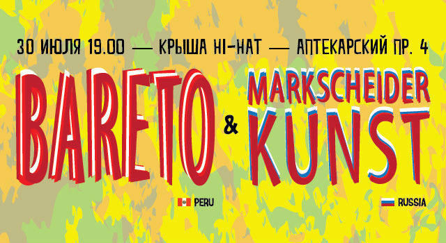Bareto + Markscheider Kunst