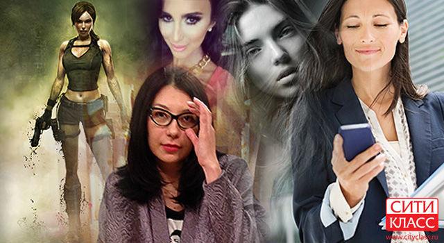 Мастер-класс от продюсера «Модного Приговора»! Елена Мареева. 5 женских образов, которые покорили весь мир