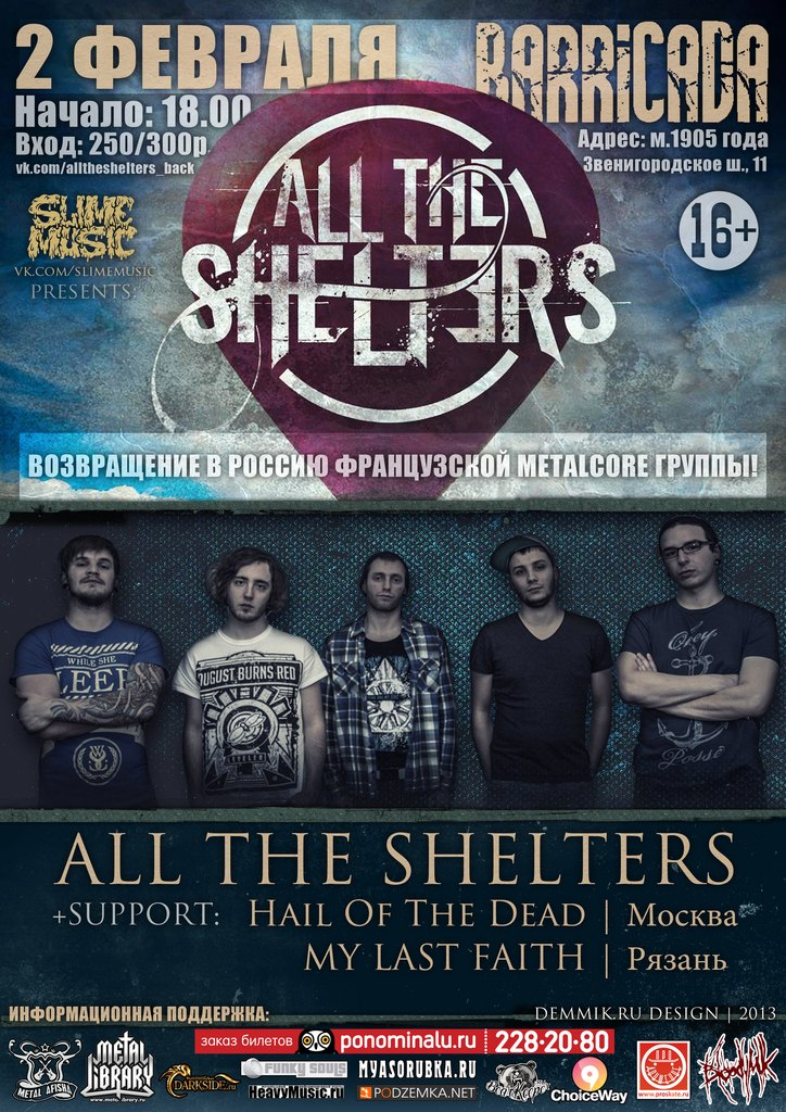 All the Shelters концерт